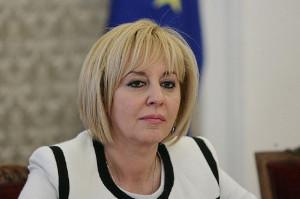 България е изплатила 799 595 евро обезщетения по осъдителни решения на съда в Страсбург