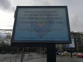 Премиерът предложи билбордове на протестиращите полицаи, те отказаха