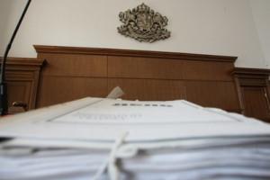 Прокуратурата повдигна ново обвинение на бившия шеф на съда в Раднево