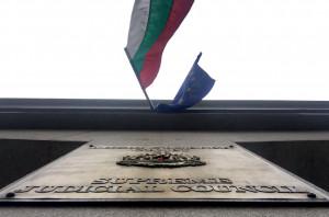 Окръжният прокурор на Разград иска уволнението на шефа на местната районна прокуратура