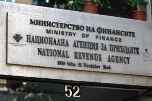 Данъчната шефка от Бургас, предложила селекция на съдии и адвокати за ревизия, е наказана