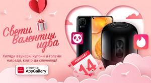 Празнувай Свети Валентин в AppGallery – спечели Huawei P40 lite, Huawei Sound и много ваучери от Foodpanda и Tinder