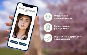 Технологичното решение B-Trust Mobile скъсява разстоянието между граждани, бизнес и държавна администрация