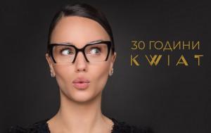 KWIAT - българската марка очила стана на 30 години