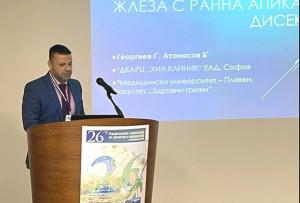 Д-р Георги Георгиев от