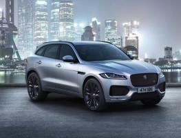 Jaguar Land Rover чества миналото, настоящето и бъдещето на Автомобилния салон в Париж