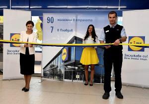 Лидл България откри 90-ия си магазин в страната