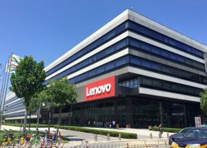 Един от всеки четири персонални компютри, произведени в света, е с марка Lenovo