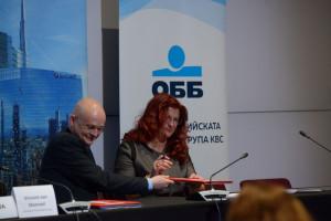 ОББ подписа споразумение с Европейския инвестиционен фонд за гарантиране  на 70 млн. евро за търговско финансиране за българския бизнес
