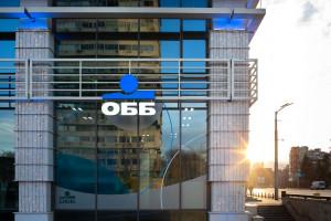 Клиентите на ОББ могат да поискат до 6 месеца отсрочка на кредитите си от вкъщи през сайта на банката